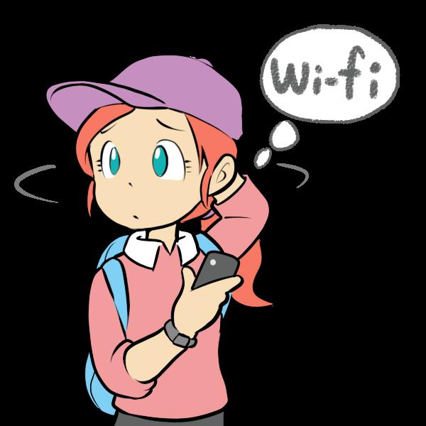 wifi探してる人