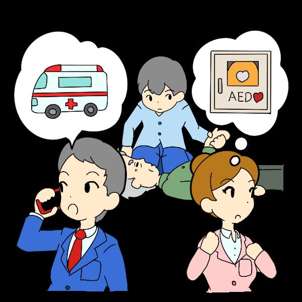 人命救助の基本「手分けして救助活動」