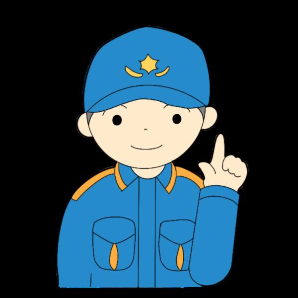 消防士(活動服)