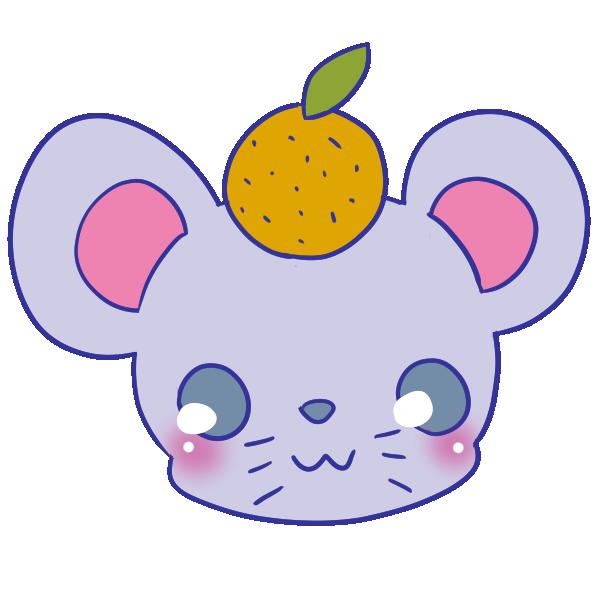 みかんネズミ
