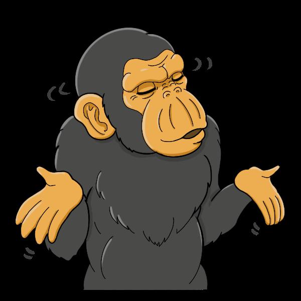 猿にあきれられる