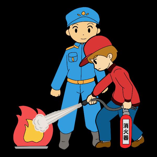 消火訓練を受けよう